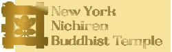 New York Nichiren Buddhist Temple